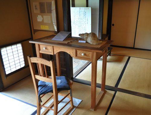 Bureau design professionnel meubles japonais eyebuy bureau design