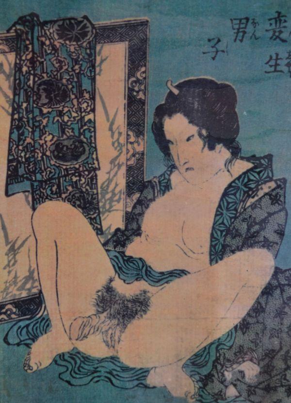 Statistiques sur le sexe au Japon